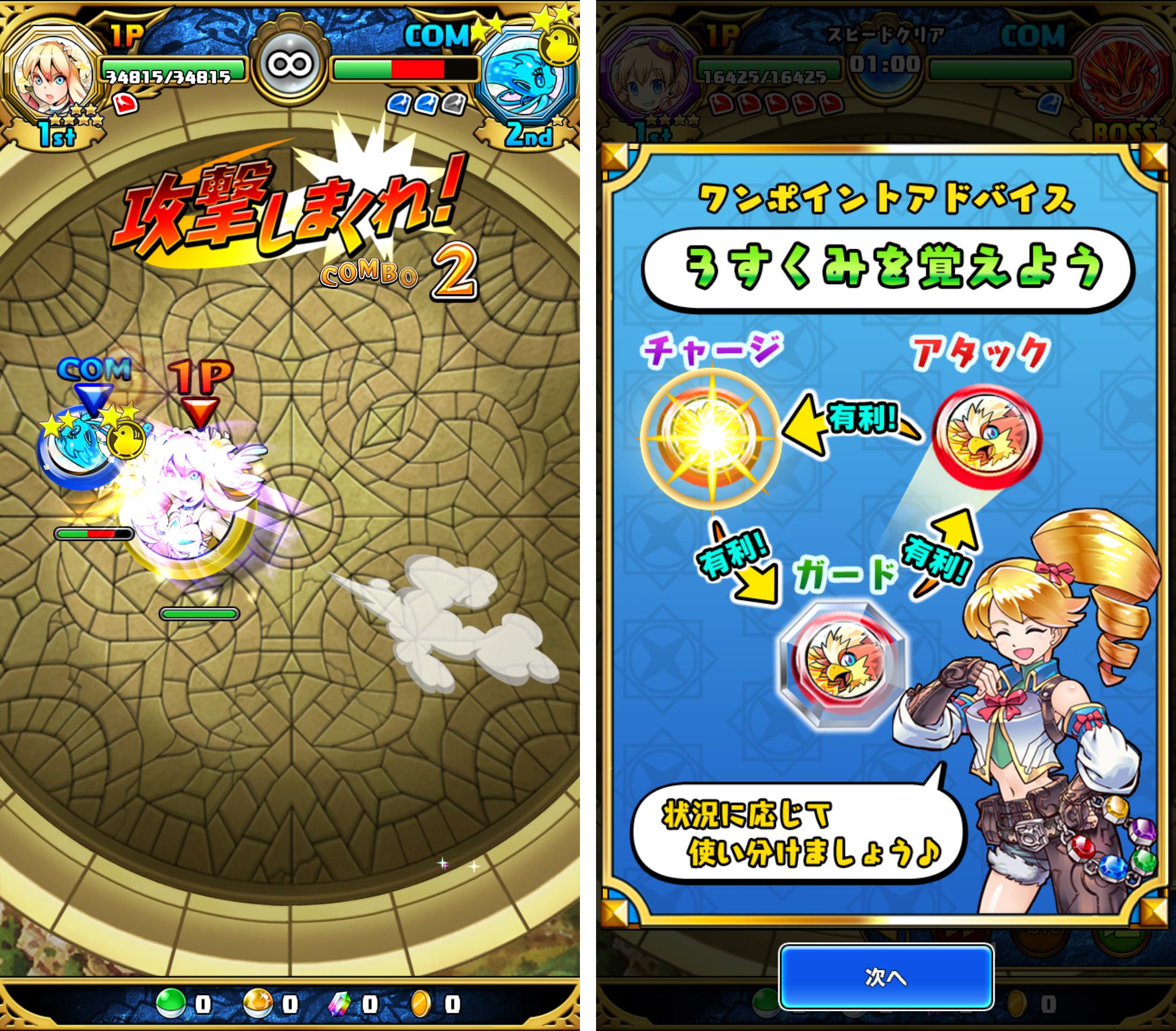 ベーモンキングダムΩ(ベーモン) androidアプリスクリーンショット2