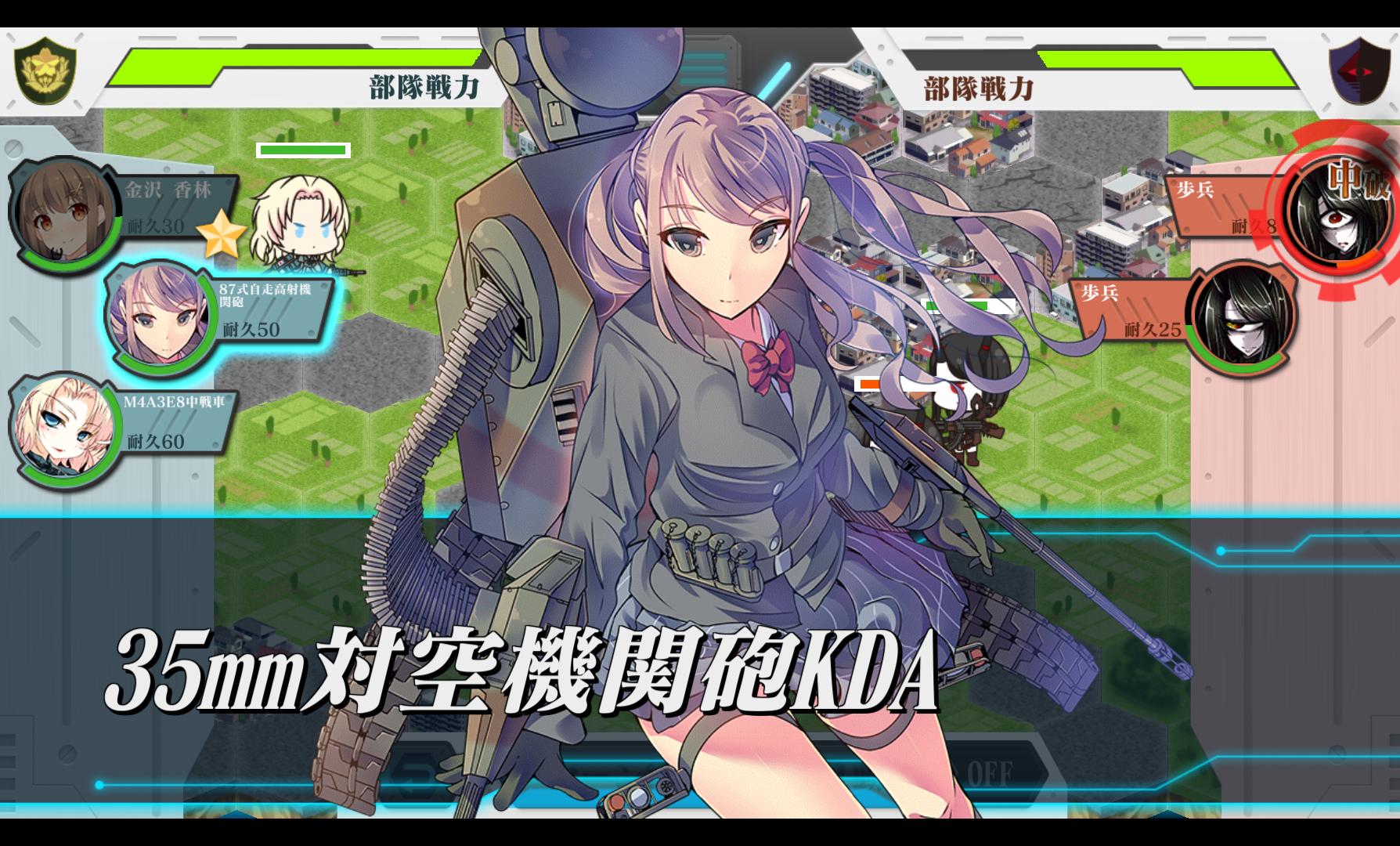 りっく☆じあ~す androidアプリスクリーンショット1