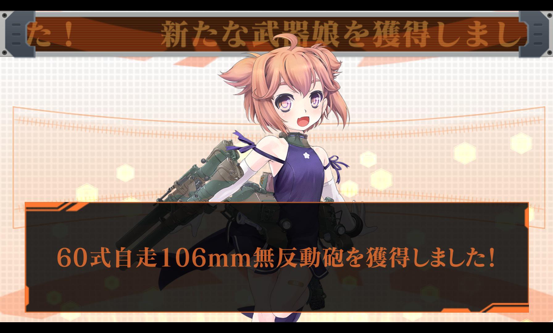 りっく☆じあ~す androidアプリスクリーンショット2