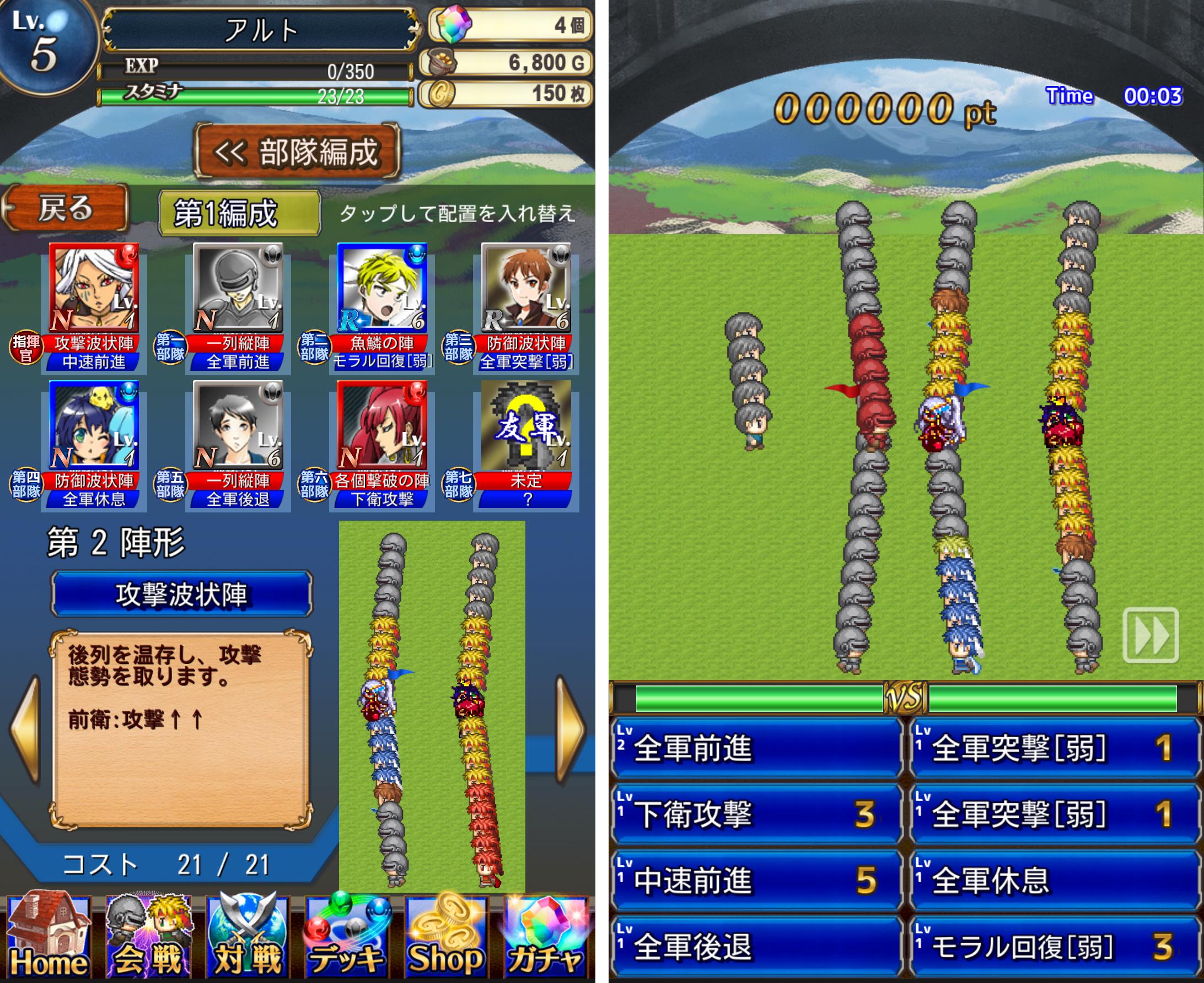 タクティカル戦記 androidアプリスクリーンショット2