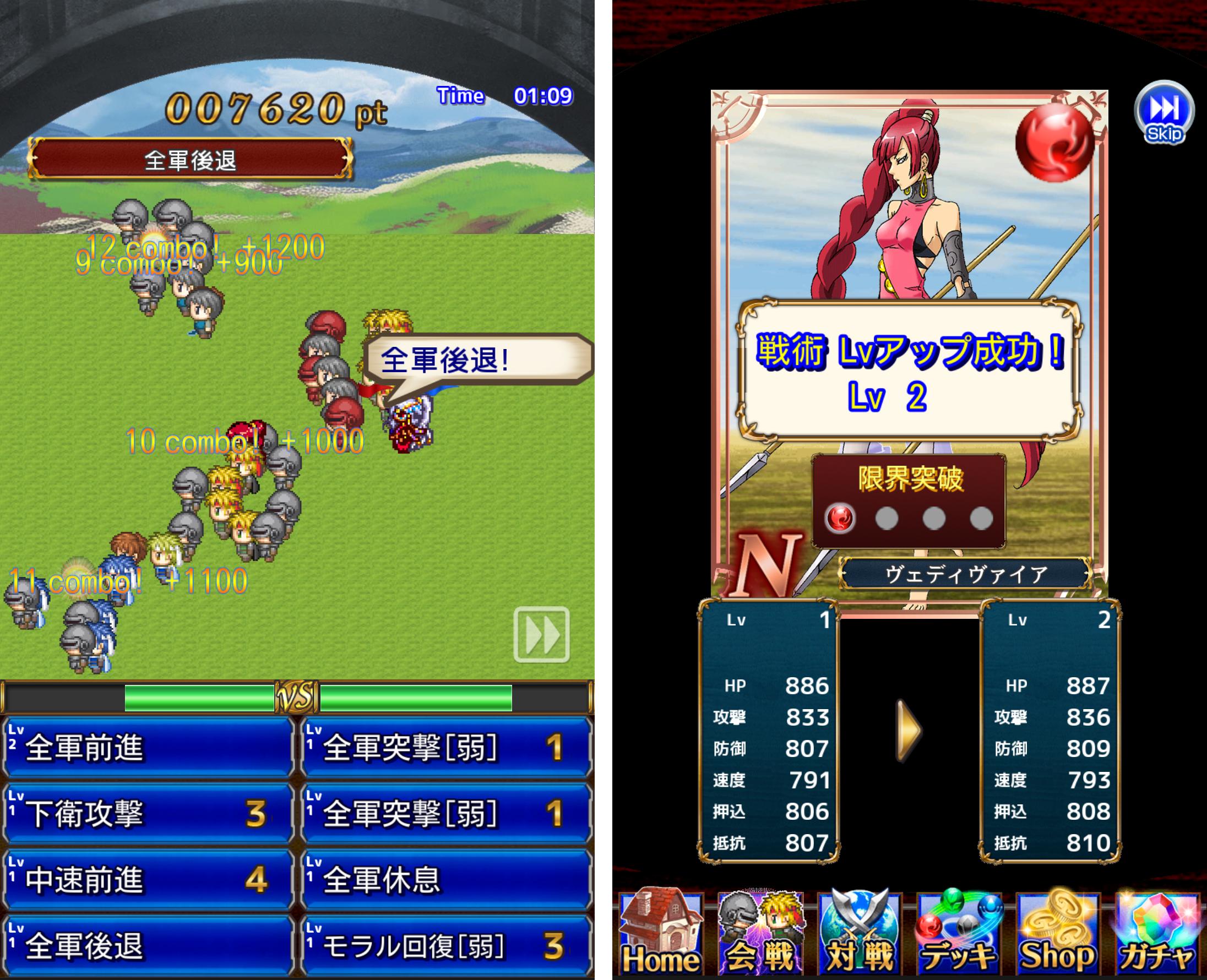 タクティカル戦記 androidアプリスクリーンショット3