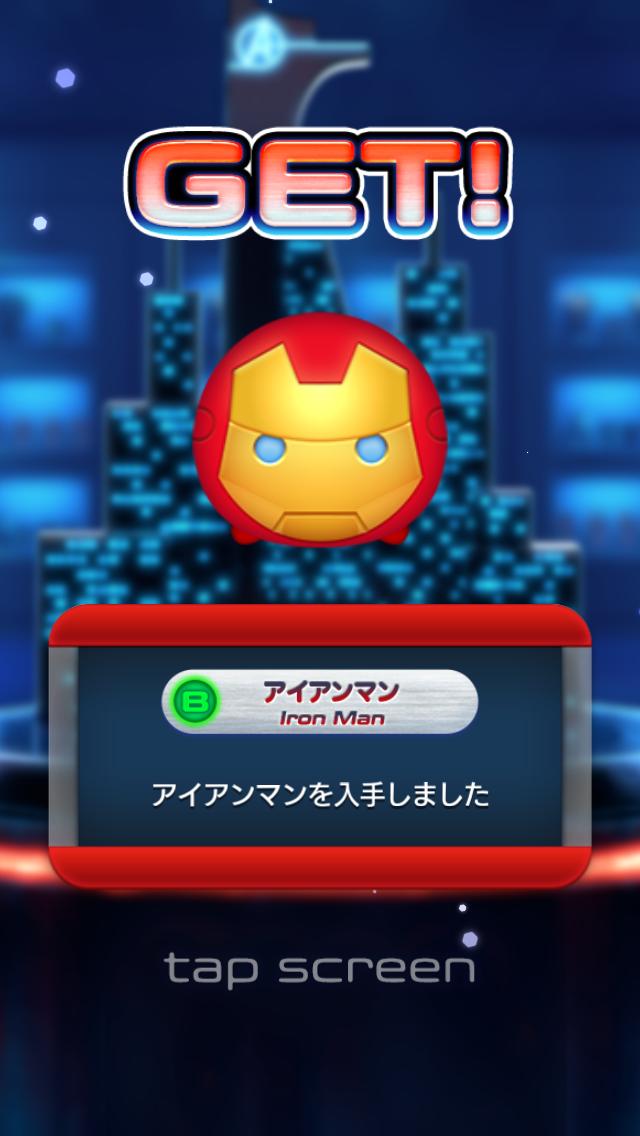 androidアプリ マーベル ツムツム攻略スクリーンショット8