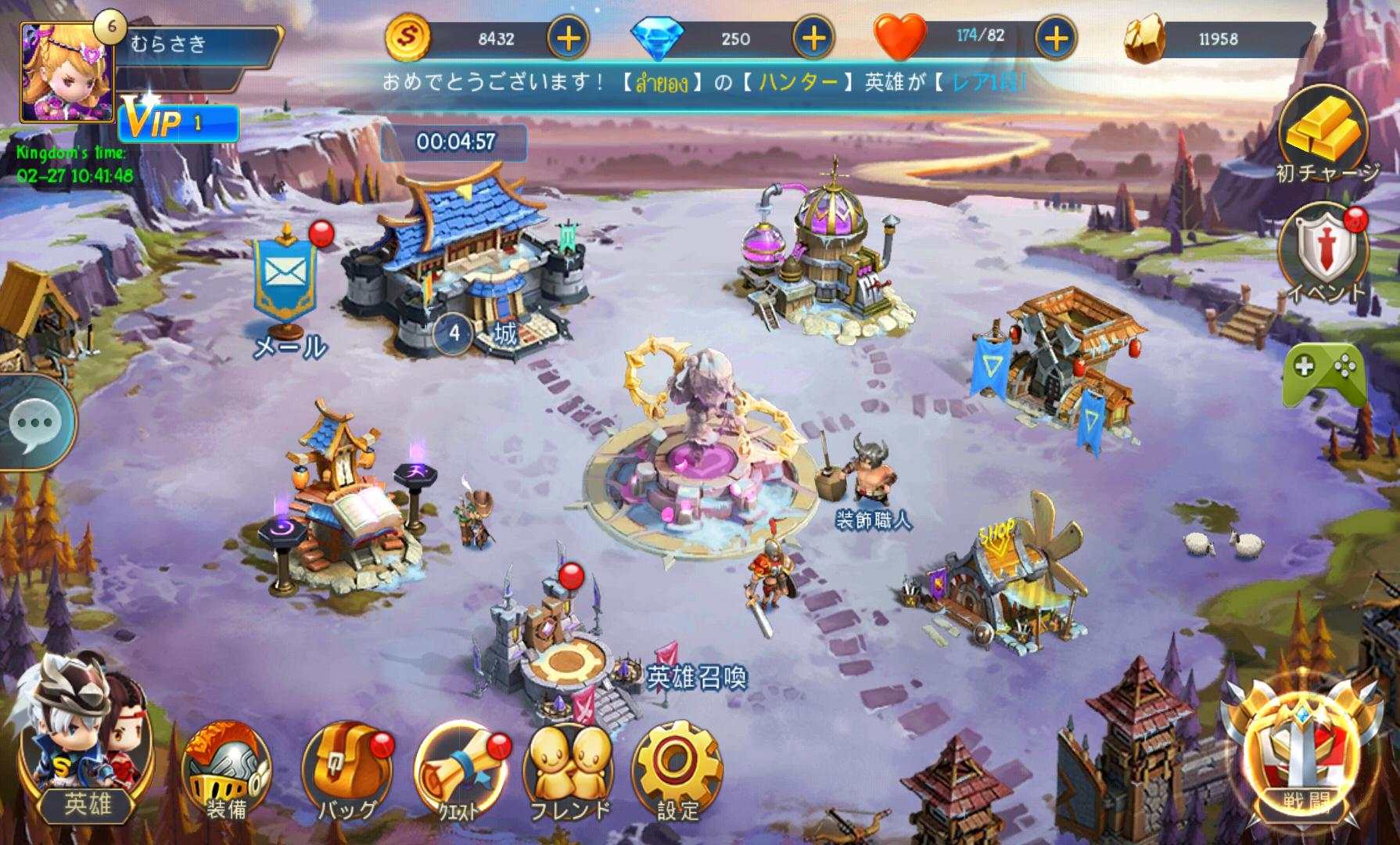 androidアプリ Mystic Kingdom攻略スクリーンショット1