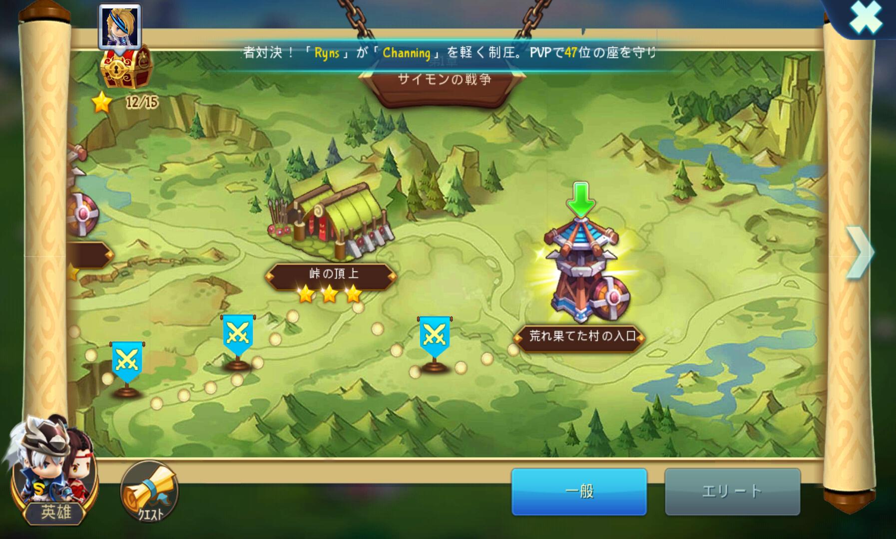 androidアプリ Mystic Kingdom攻略スクリーンショット2