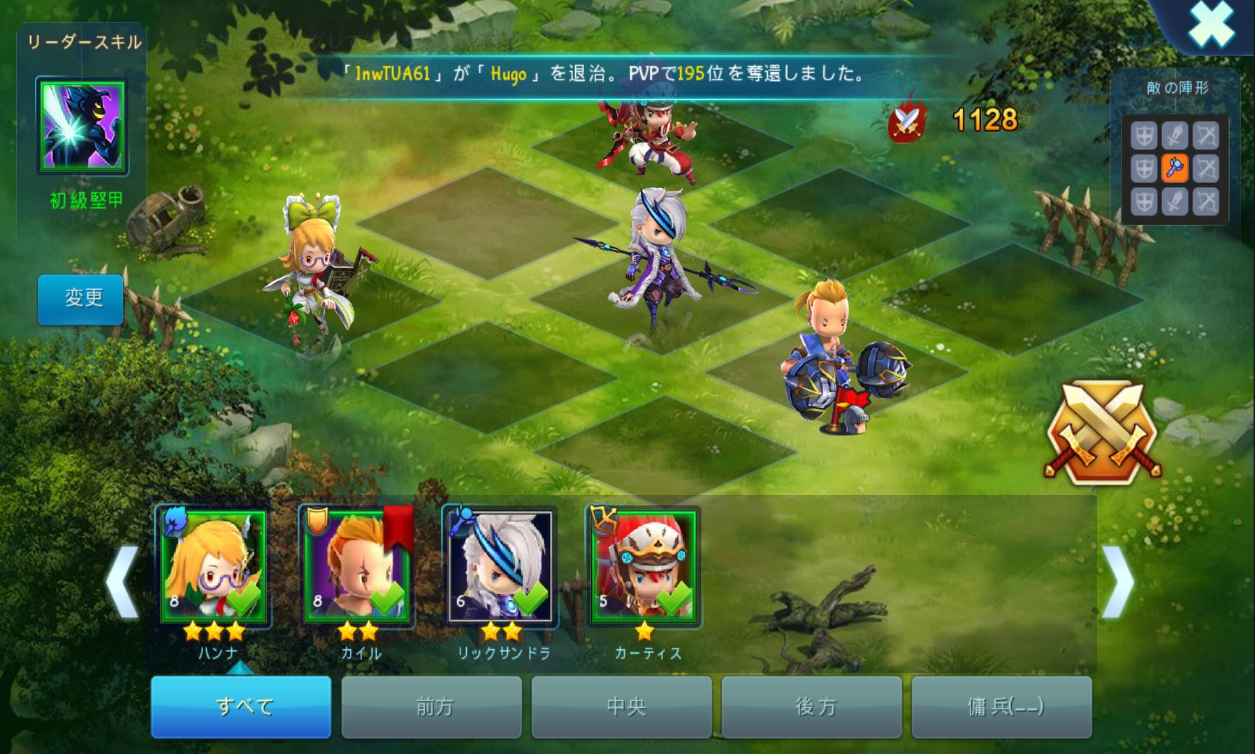 androidアプリ Mystic Kingdom攻略スクリーンショット3