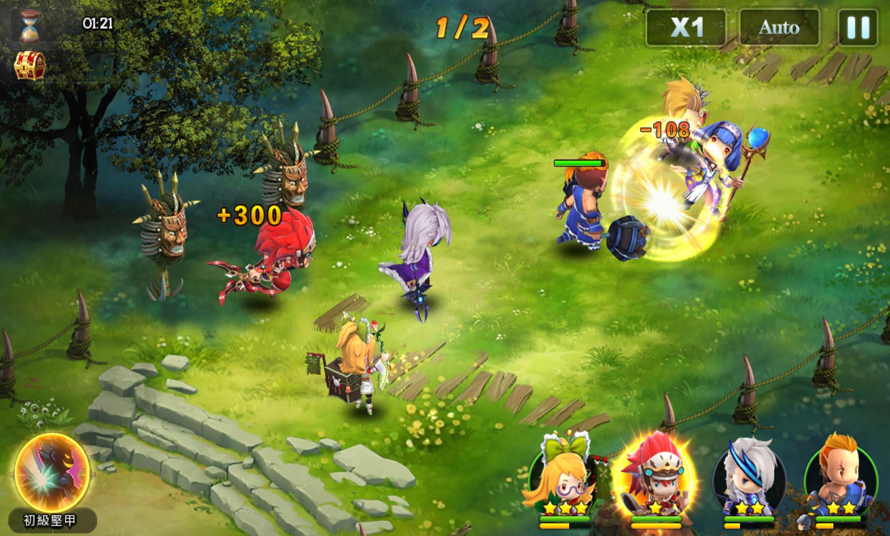 androidアプリ Mystic Kingdom攻略スクリーンショット4