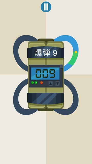 androidアプリ The Bomb!攻略スクリーンショット3