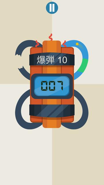 androidアプリ The Bomb!攻略スクリーンショット5