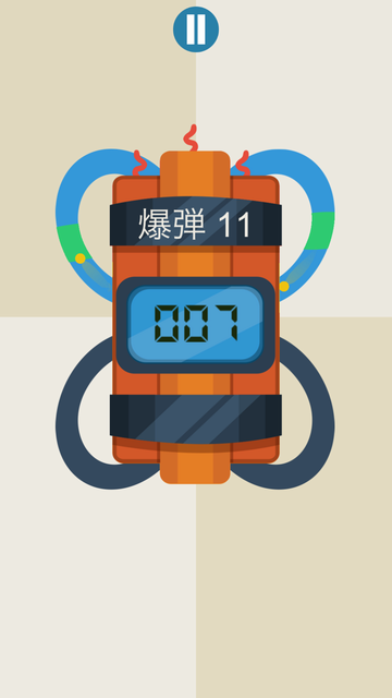 The Bomb! androidアプリスクリーンショット2