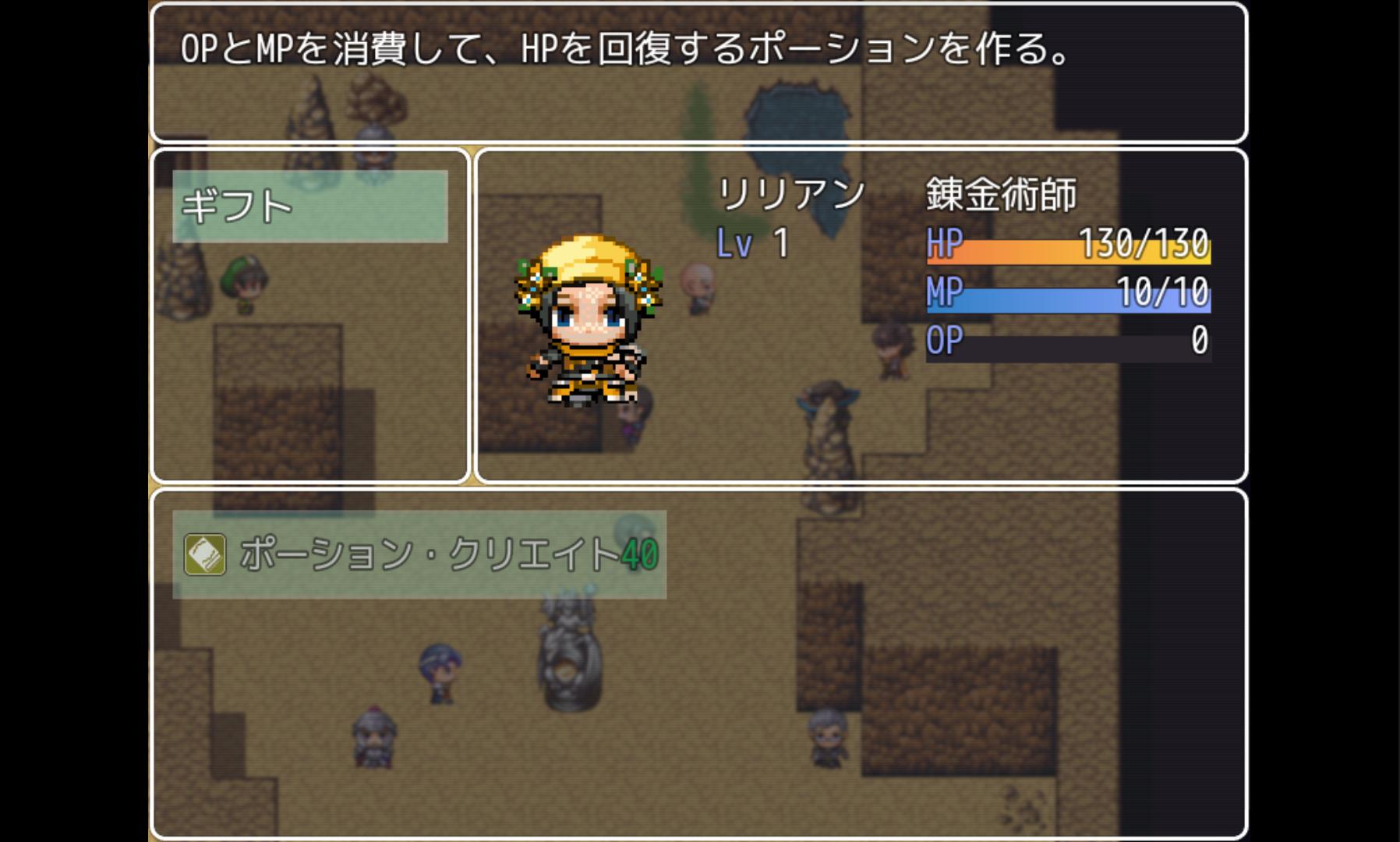 ブックモービル androidアプリスクリーンショット3