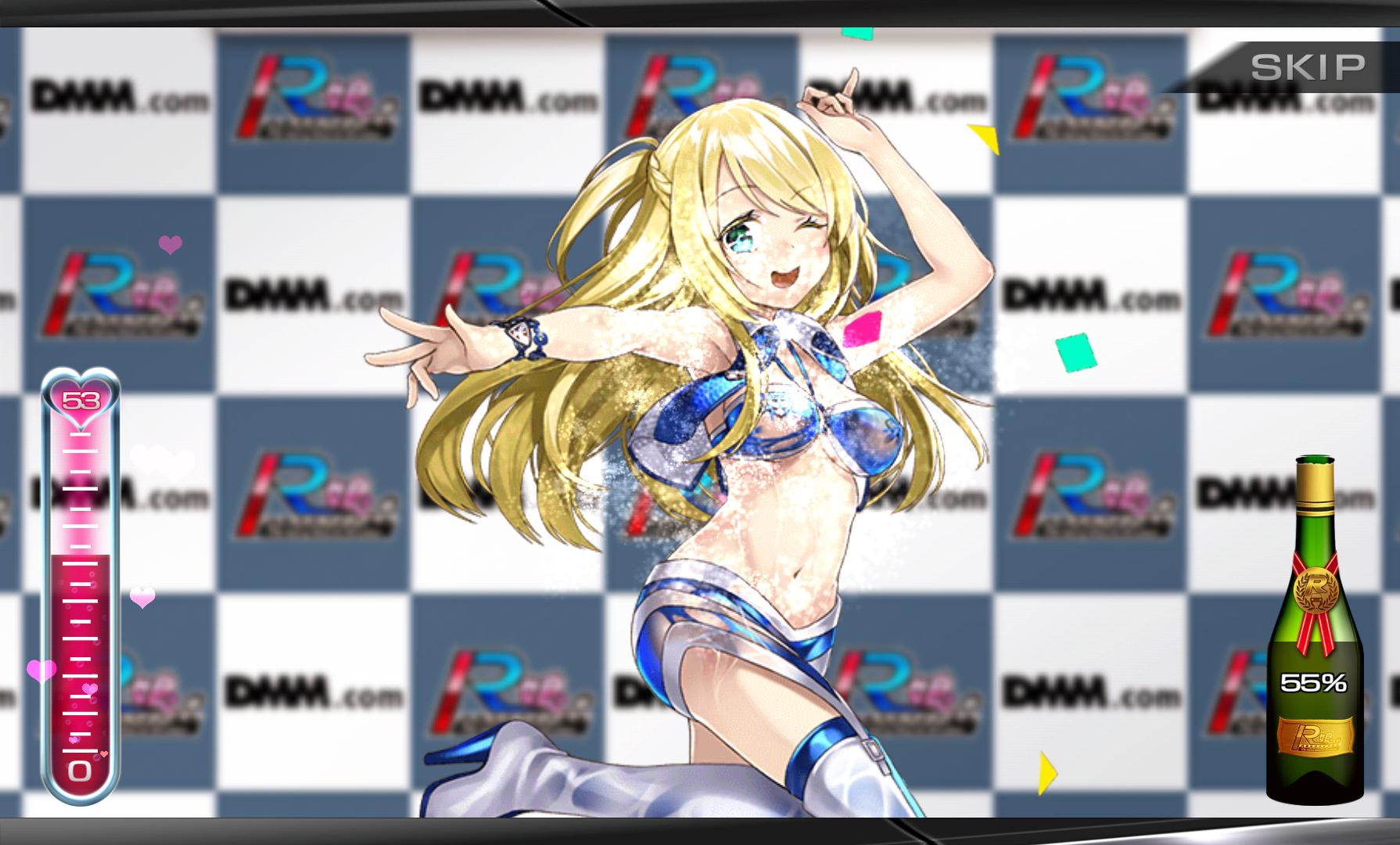 レーシング娘 androidアプリスクリーンショット2