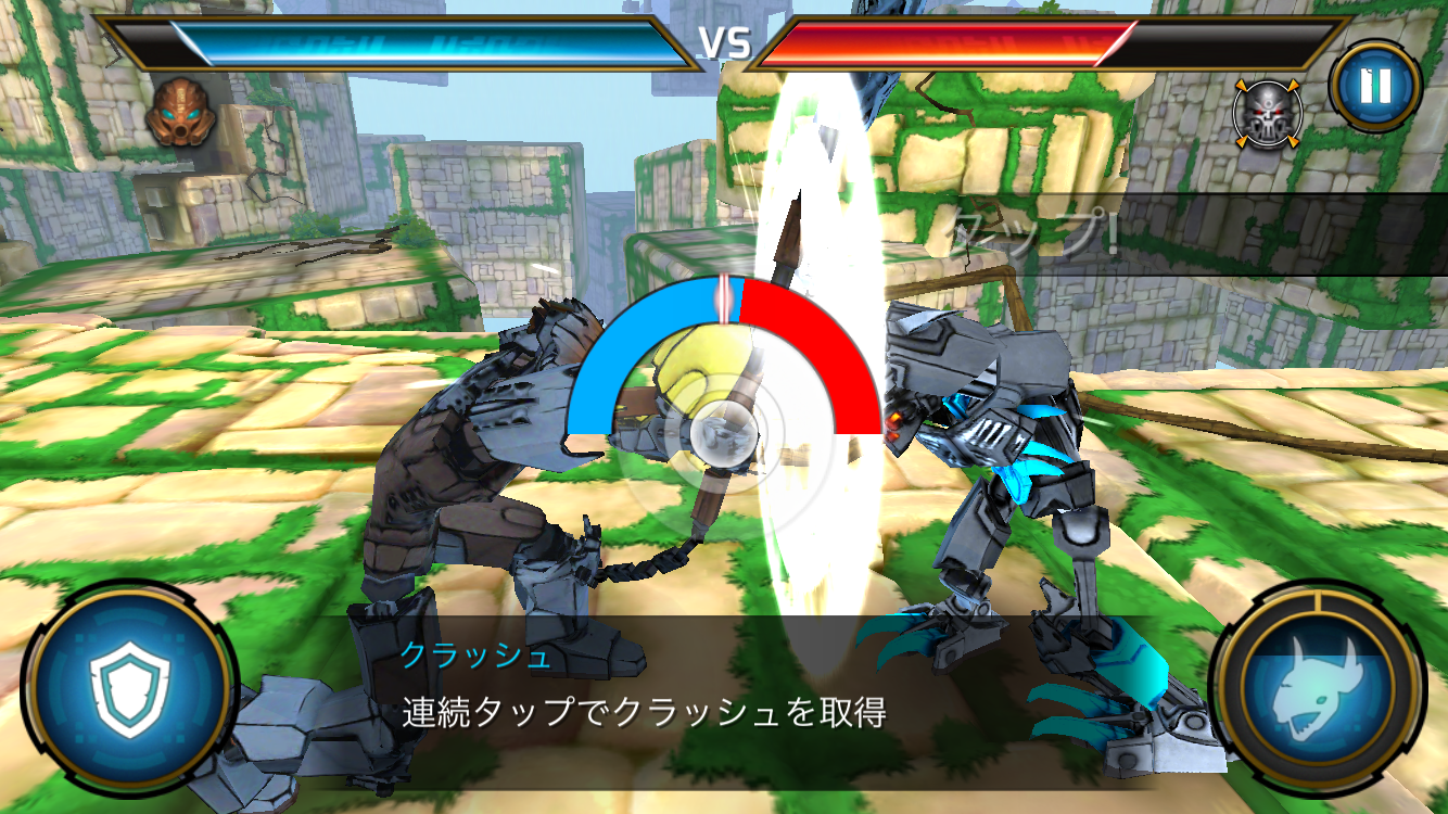 androidアプリ LEGO® BIONICLE® 2 Mask of Control攻略スクリーンショット3