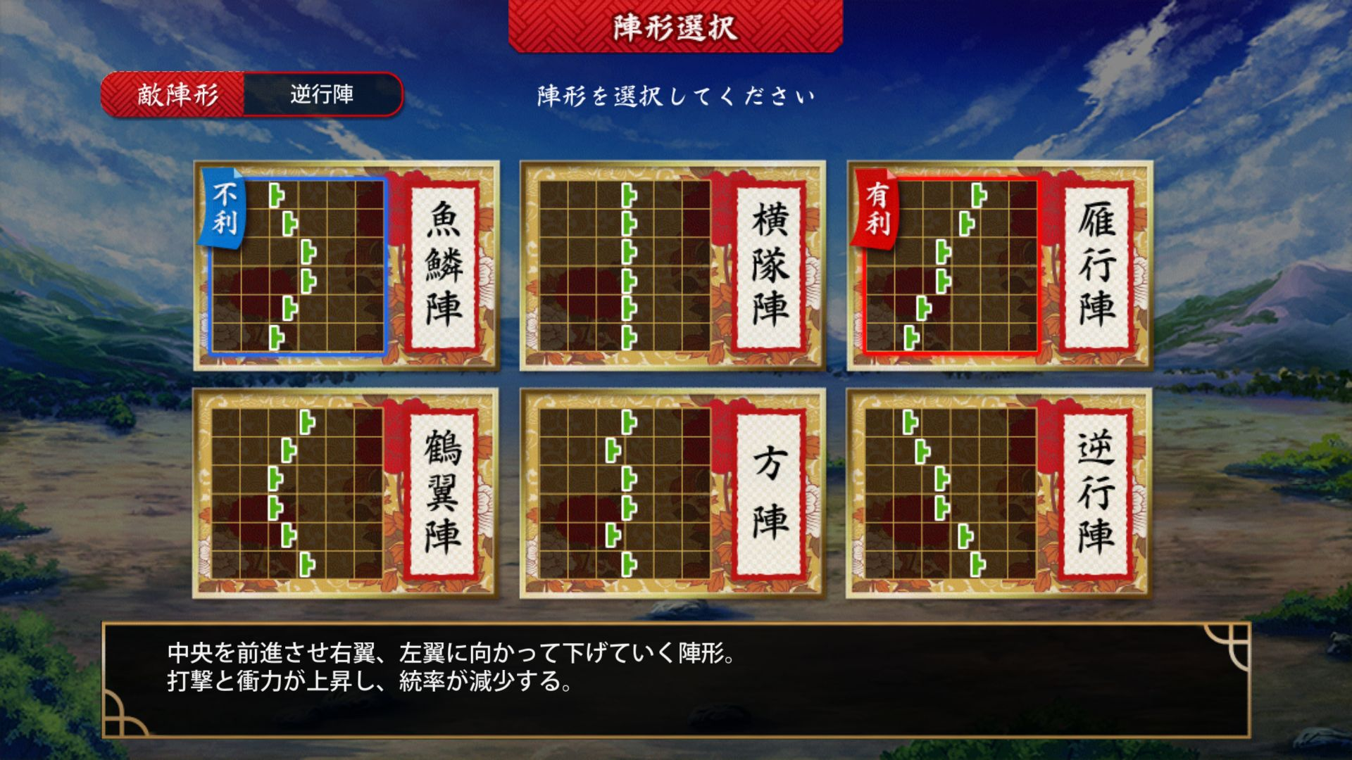 androidアプリ 刀剣乱舞-ONLINE- Pocket攻略スクリーンショット2