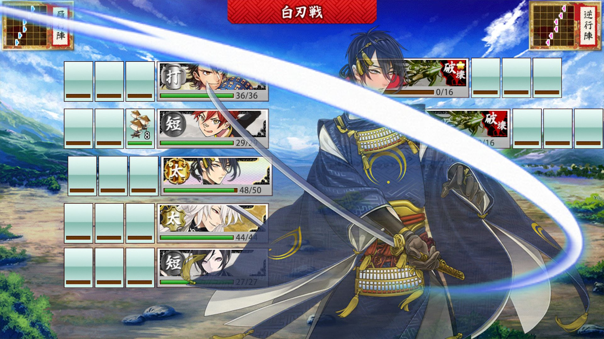 androidアプリ 刀剣乱舞-ONLINE- Pocket攻略スクリーンショット3