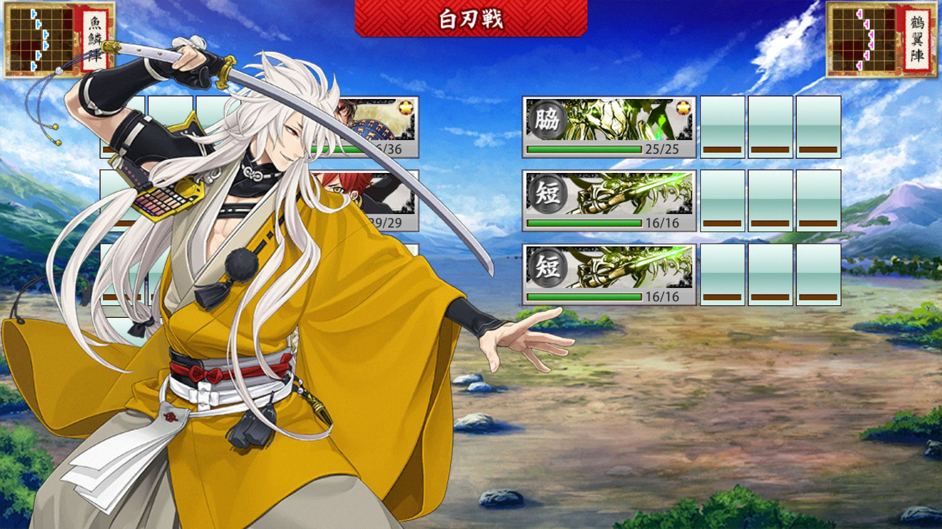 刀剣乱舞-ONLINE- Pocket androidアプリスクリーンショット1