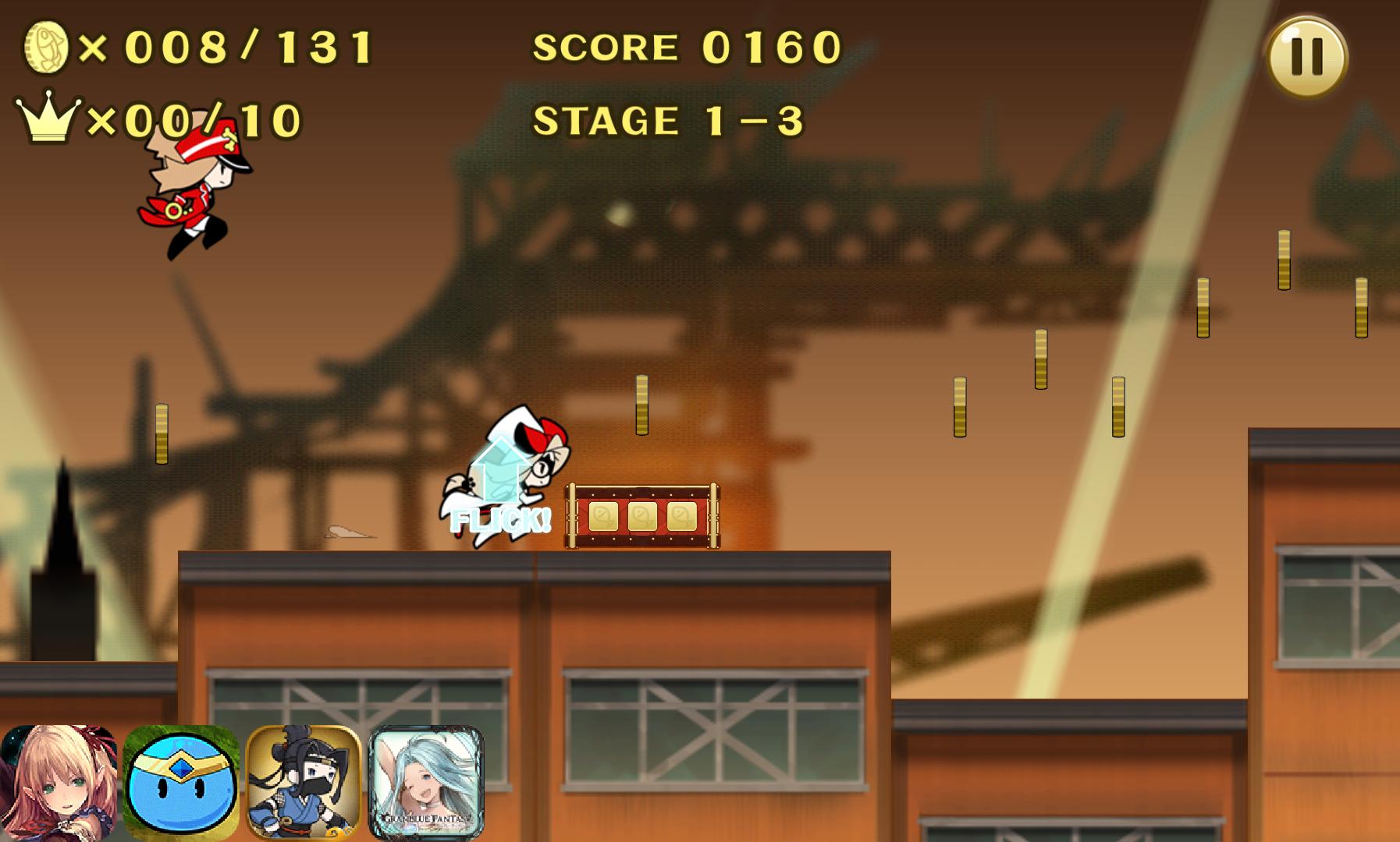 跳べ!怪盗少女 androidアプリスクリーンショット1