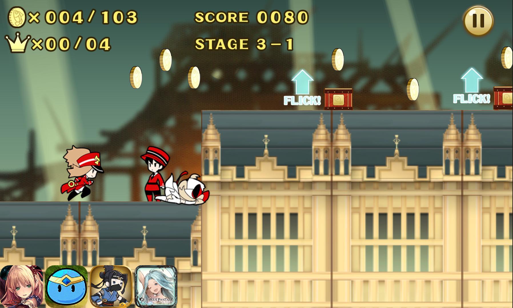 跳べ!怪盗少女 androidアプリスクリーンショット3