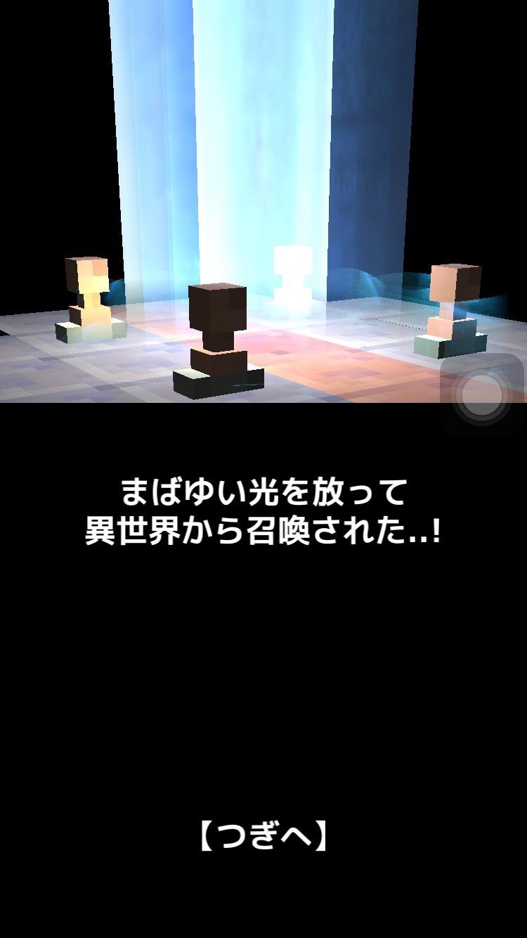 androidアプリ おおっと!ダンジョン攻略スクリーンショット2