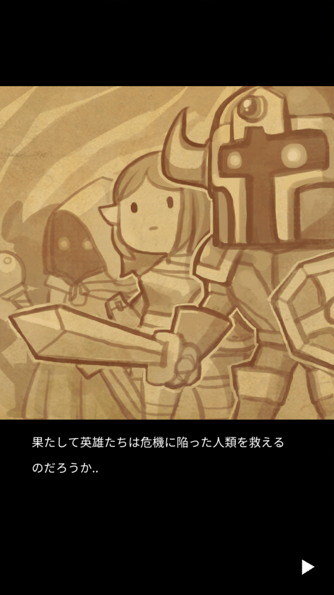 androidアプリ 放置英雄攻略スクリーンショット2