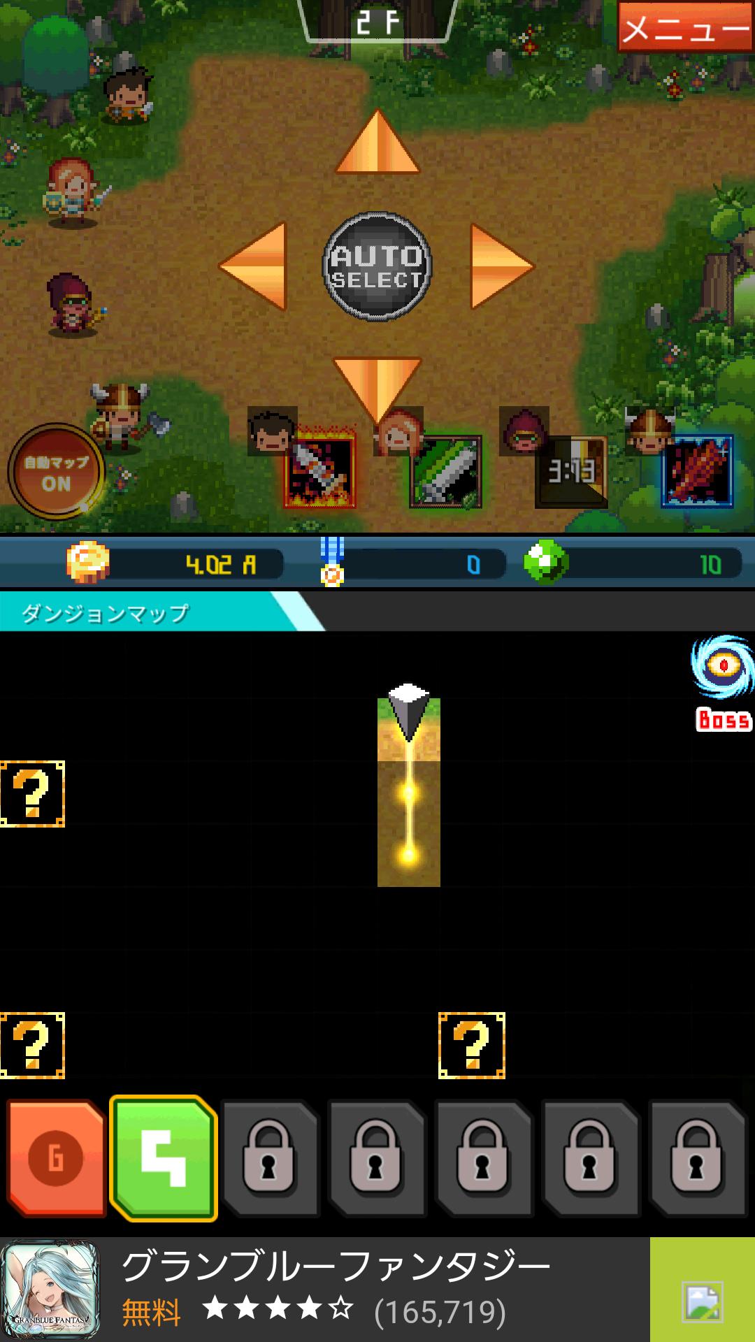 androidアプリ 放置英雄攻略スクリーンショット4