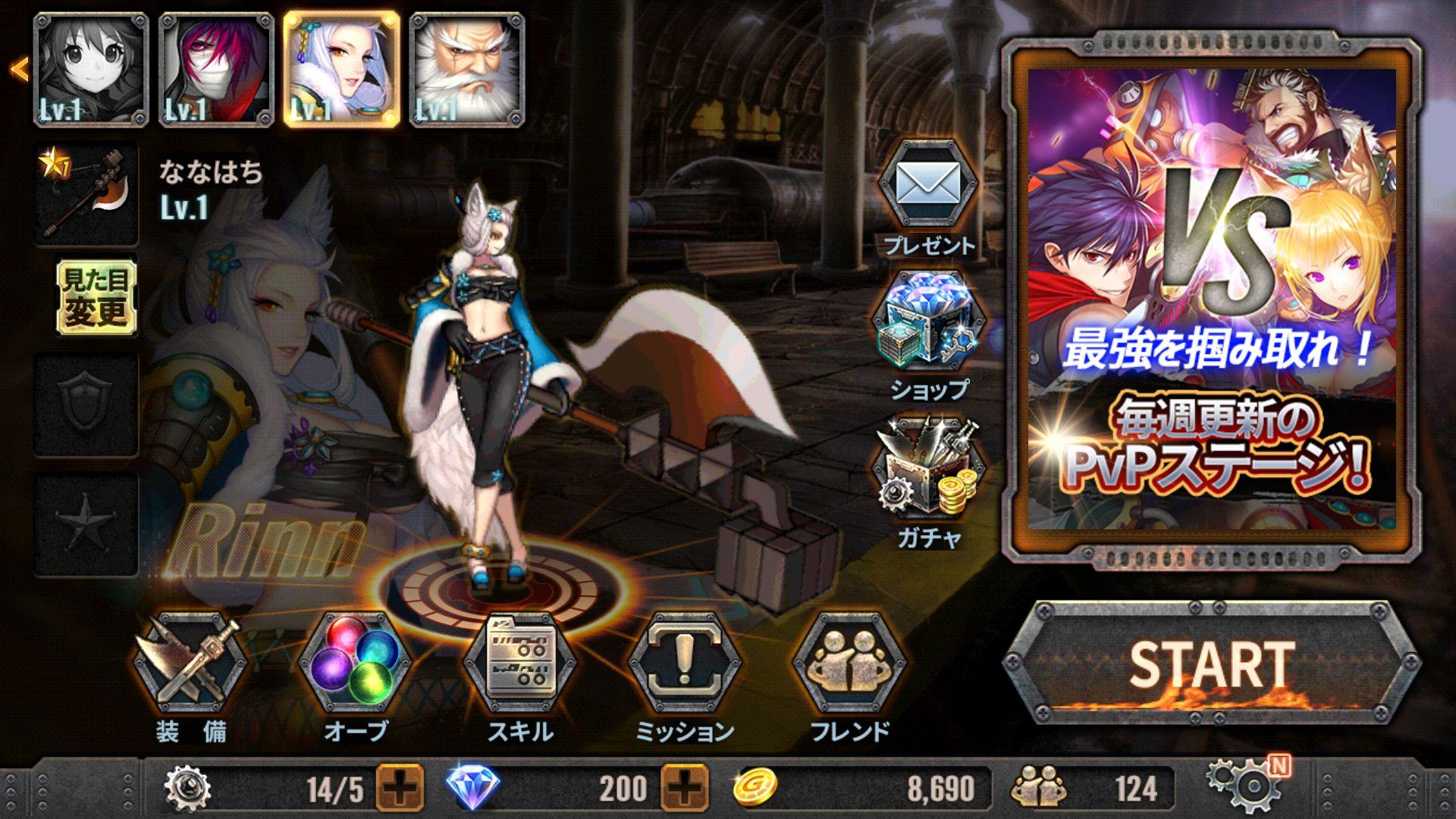 トレインクラッシャー 【トレクラ】 androidアプリスクリーンショット2