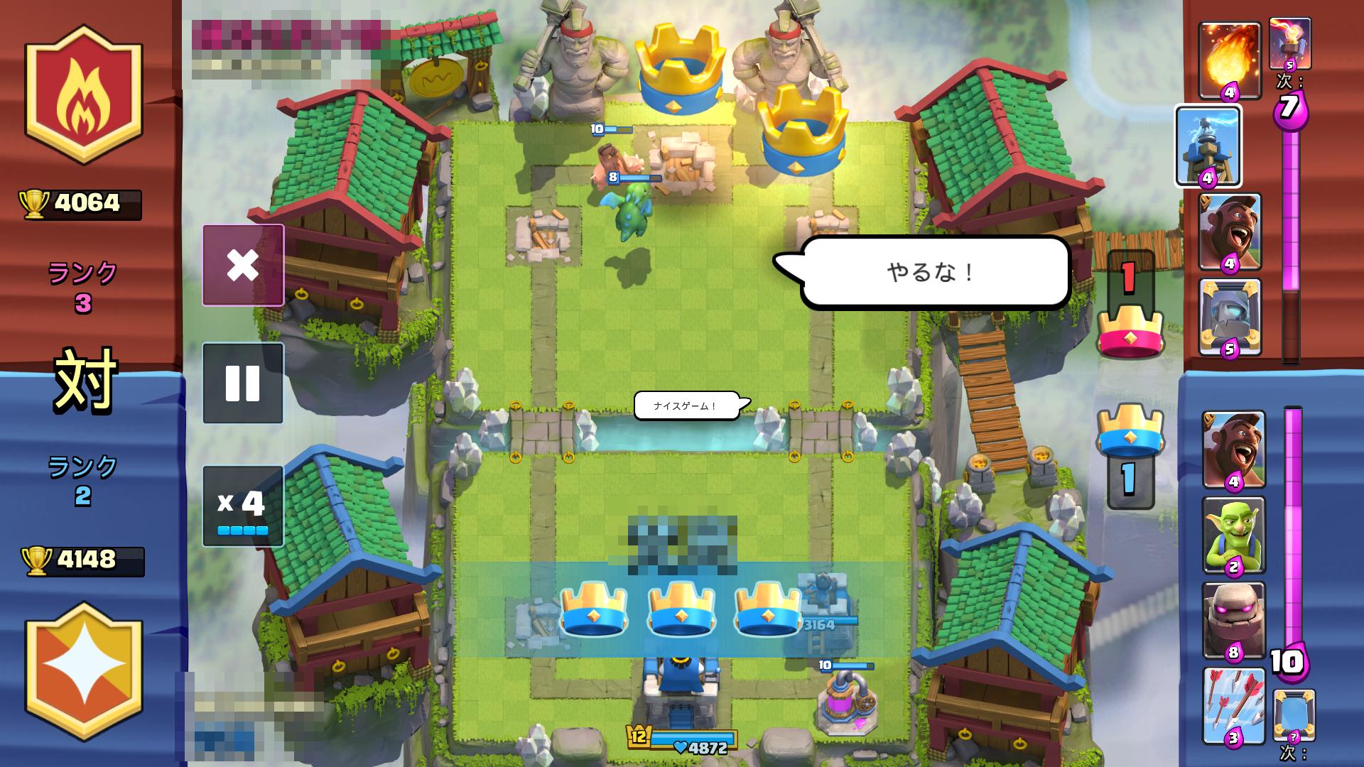 androidアプリ クラッシュ・ロワイヤル(クラロワ)攻略スクリーンショット7