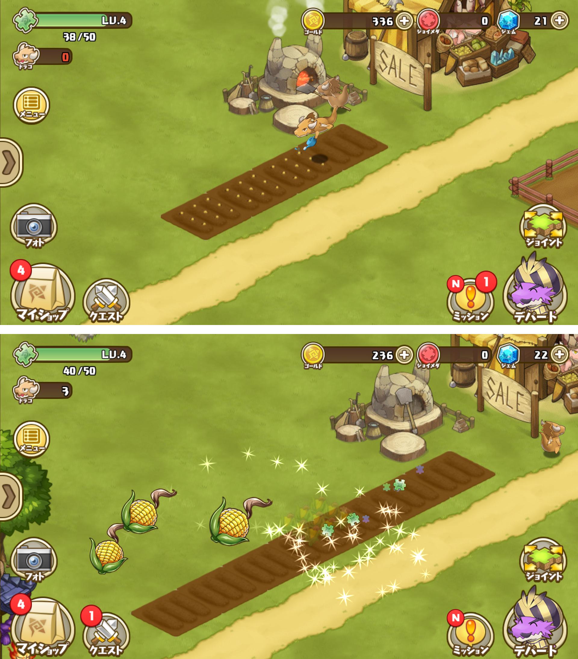 androidアプリ フレンドラ ~竜とつながりの島~攻略スクリーンショット2