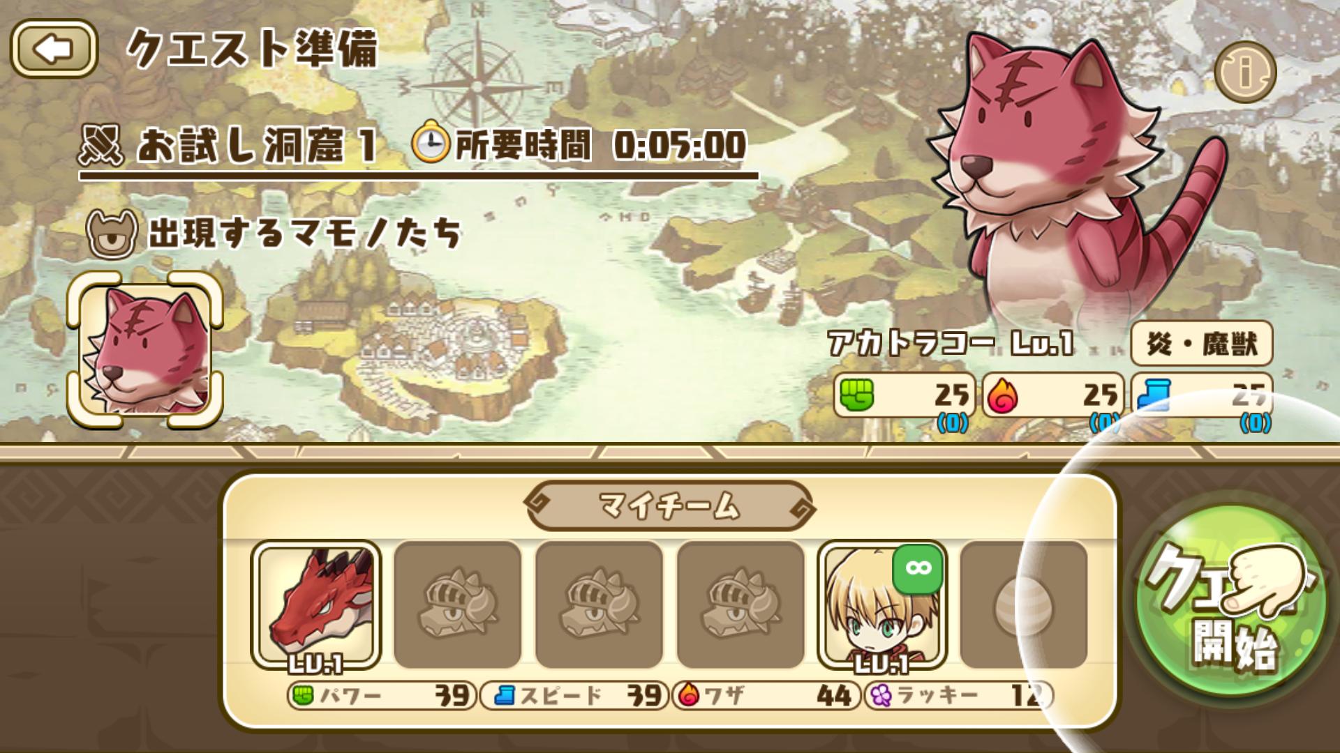 フレンドラ ~竜とつながりの島~ androidアプリスクリーンショット3