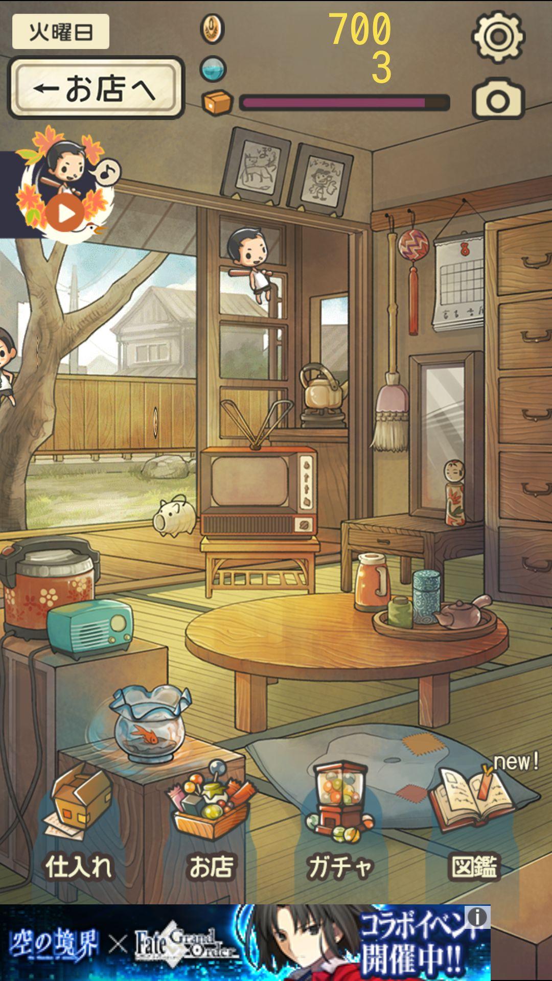 昭和駄菓子屋物語2 androidアプリスクリーンショット3
