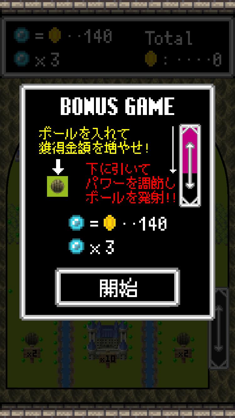 androidアプリ 乱撃インフィニティ攻略スクリーンショット5