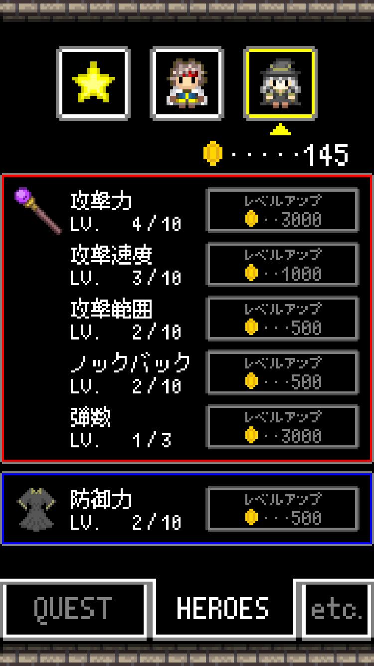 乱撃インフィニティ androidアプリスクリーンショット3