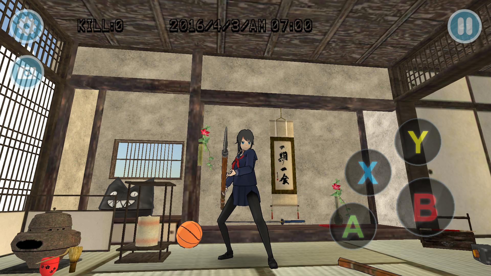 androidアプリ High School Simulator GirlA BT攻略スクリーンショット2