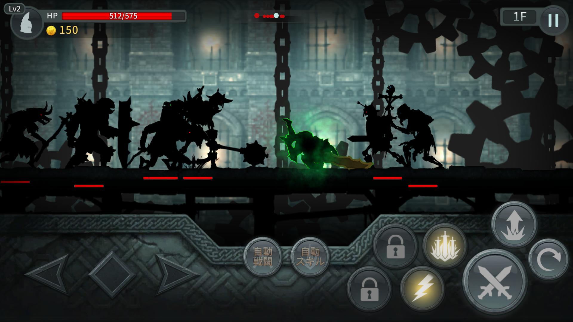 androidアプリ ダークソード(Dark Sword)攻略スクリーンショット6