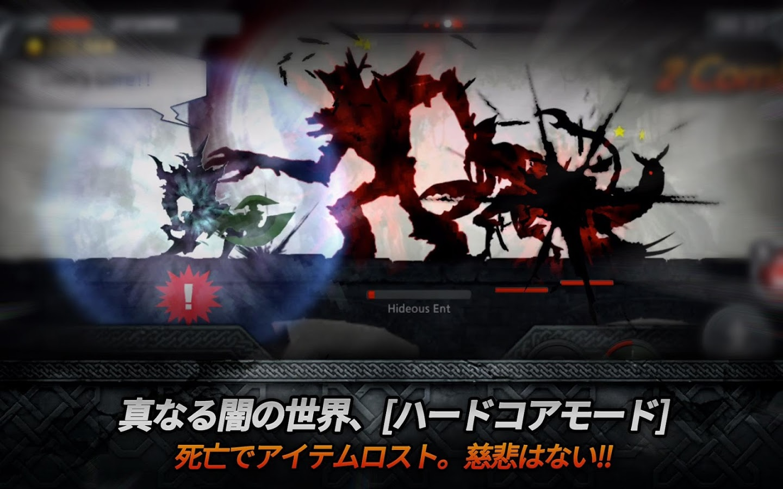 androidアプリ ダークソード(Dark Sword)攻略スクリーンショット7
