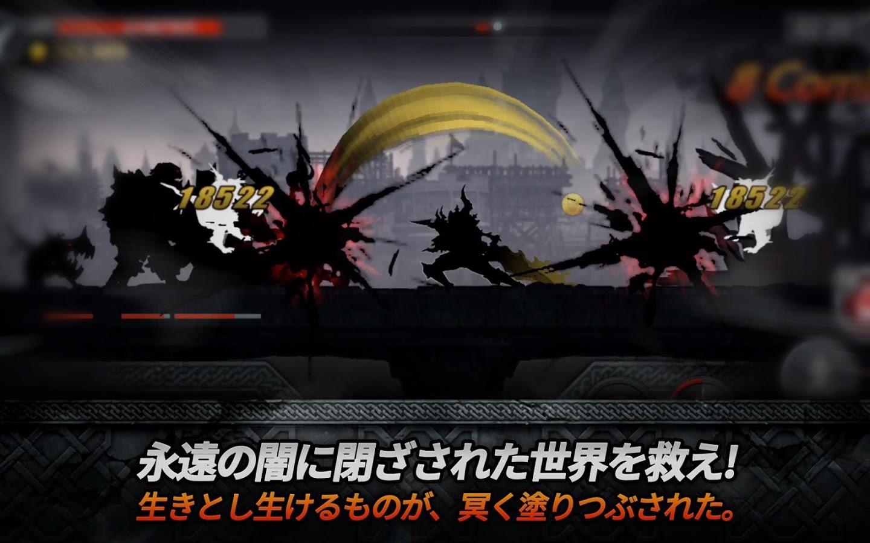 androidアプリ ダークソード(Dark Sword)攻略スクリーンショット8