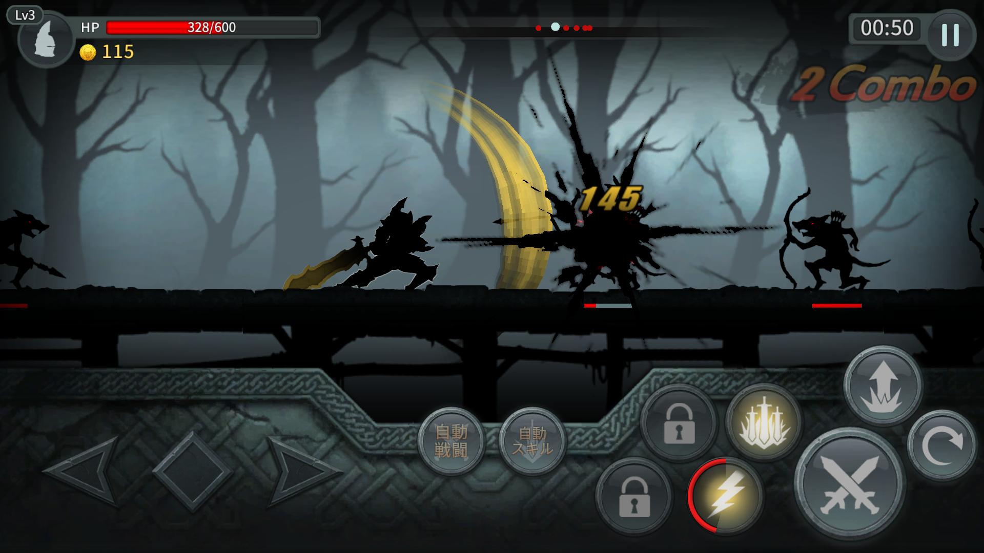 ダークソード(Dark Sword) androidアプリスクリーンショット1