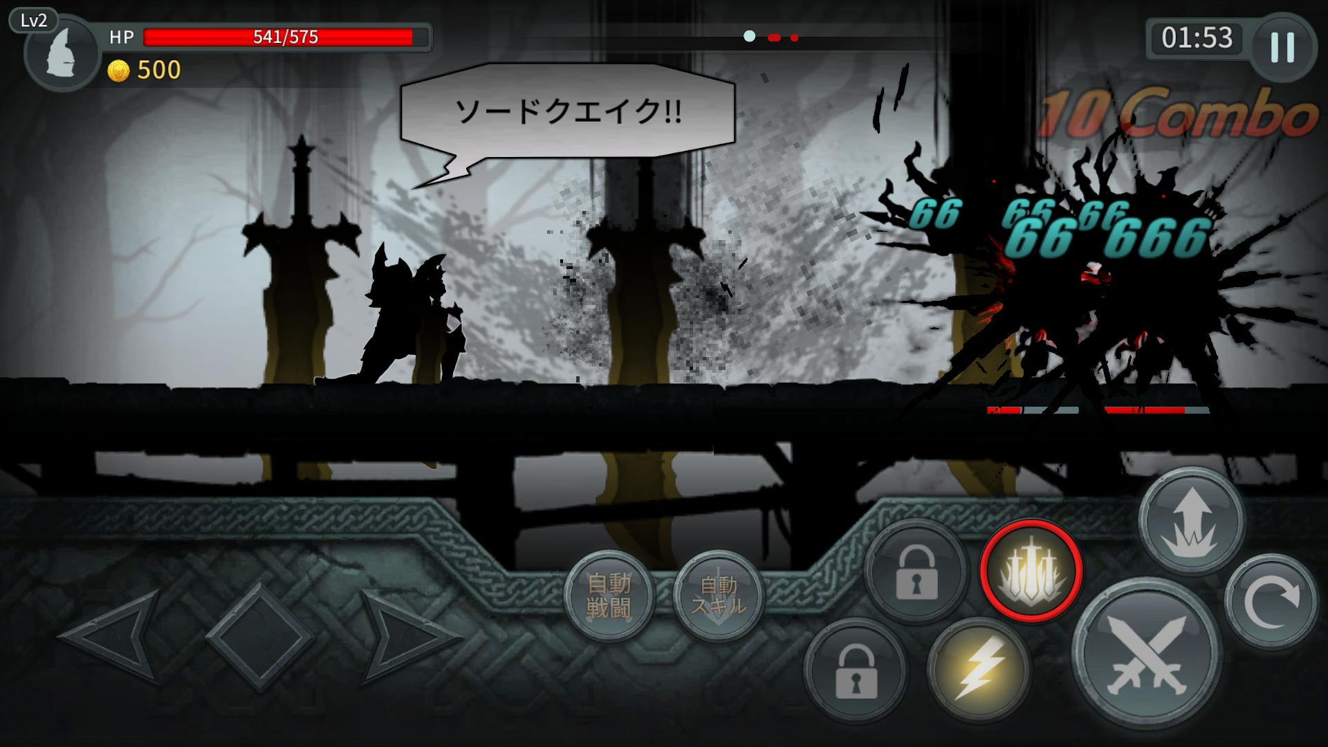 ダークソード(Dark Sword) androidアプリスクリーンショット2
