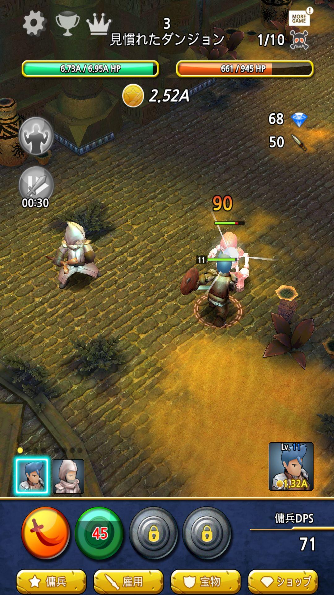 Brave Battle androidアプリスクリーンショット1
