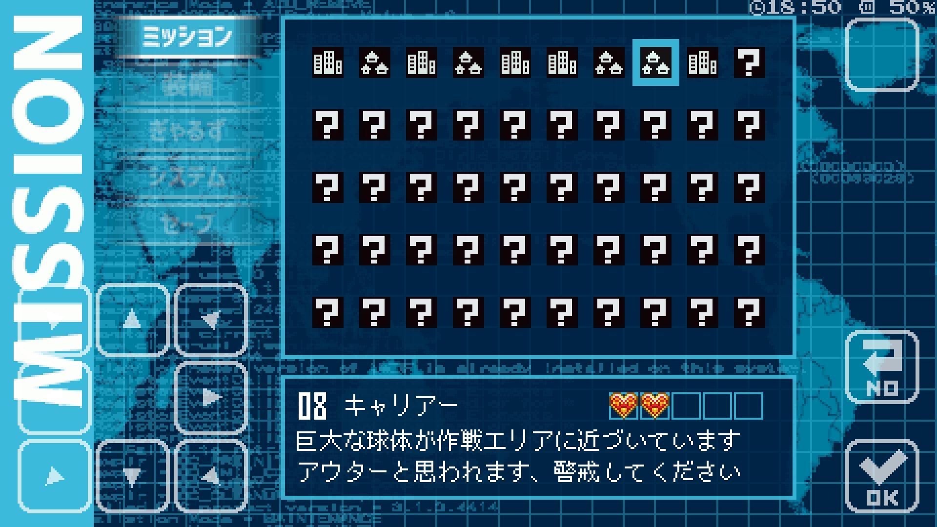 androidアプリ ぎゃるず防衛軍攻略スクリーンショット1