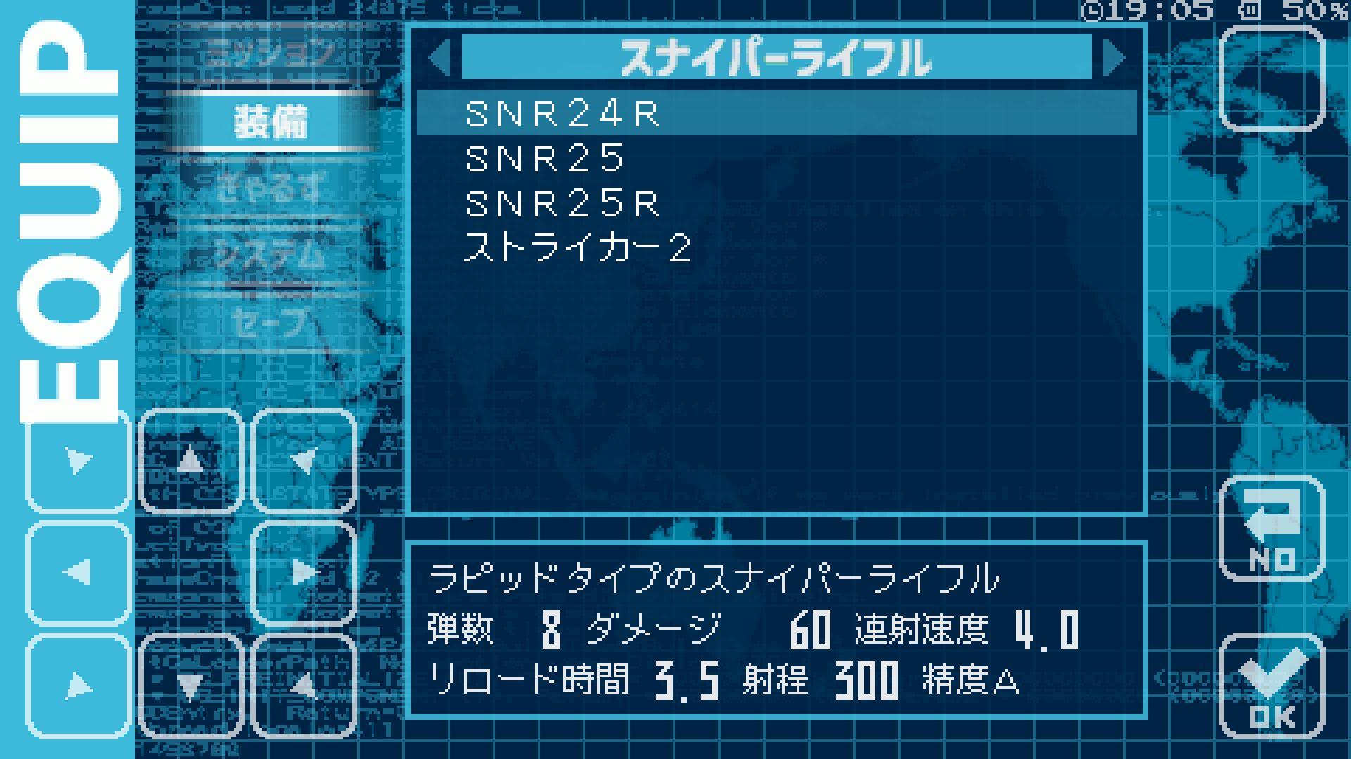 androidアプリ ぎゃるず防衛軍攻略スクリーンショット5