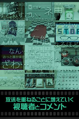 androidアプリ 実況生放送してみた~友人宅からの脱出?~攻略スクリーンショット7