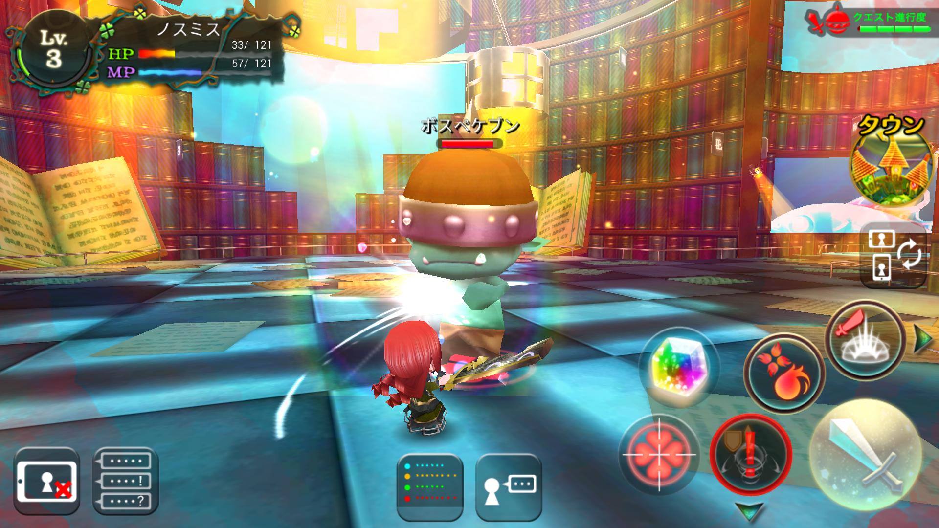 Klee(クレー) ~月ノ雫舞う街より~ androidアプリスクリーンショット2