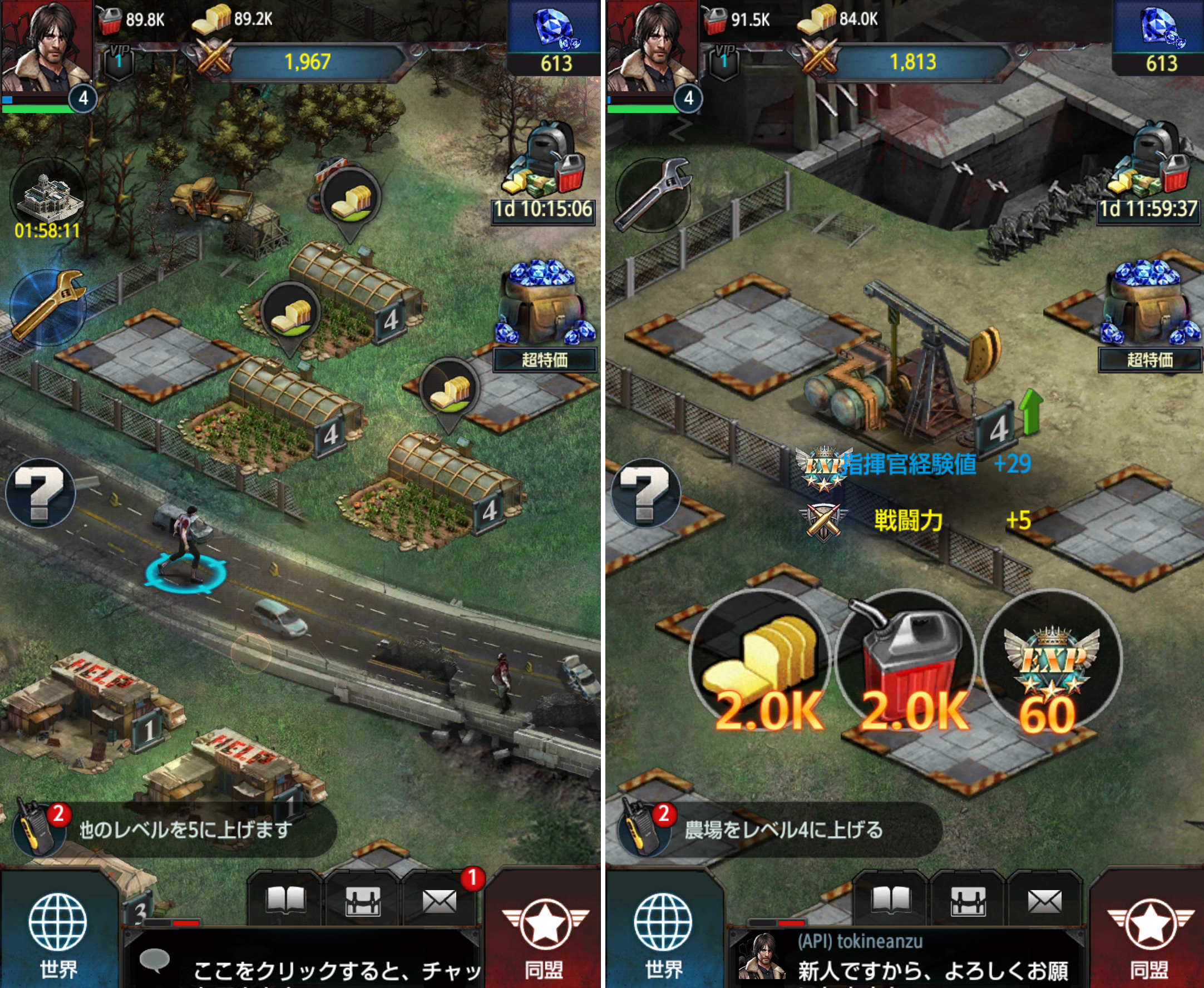 Last Empire-War Z androidアプリスクリーンショット3