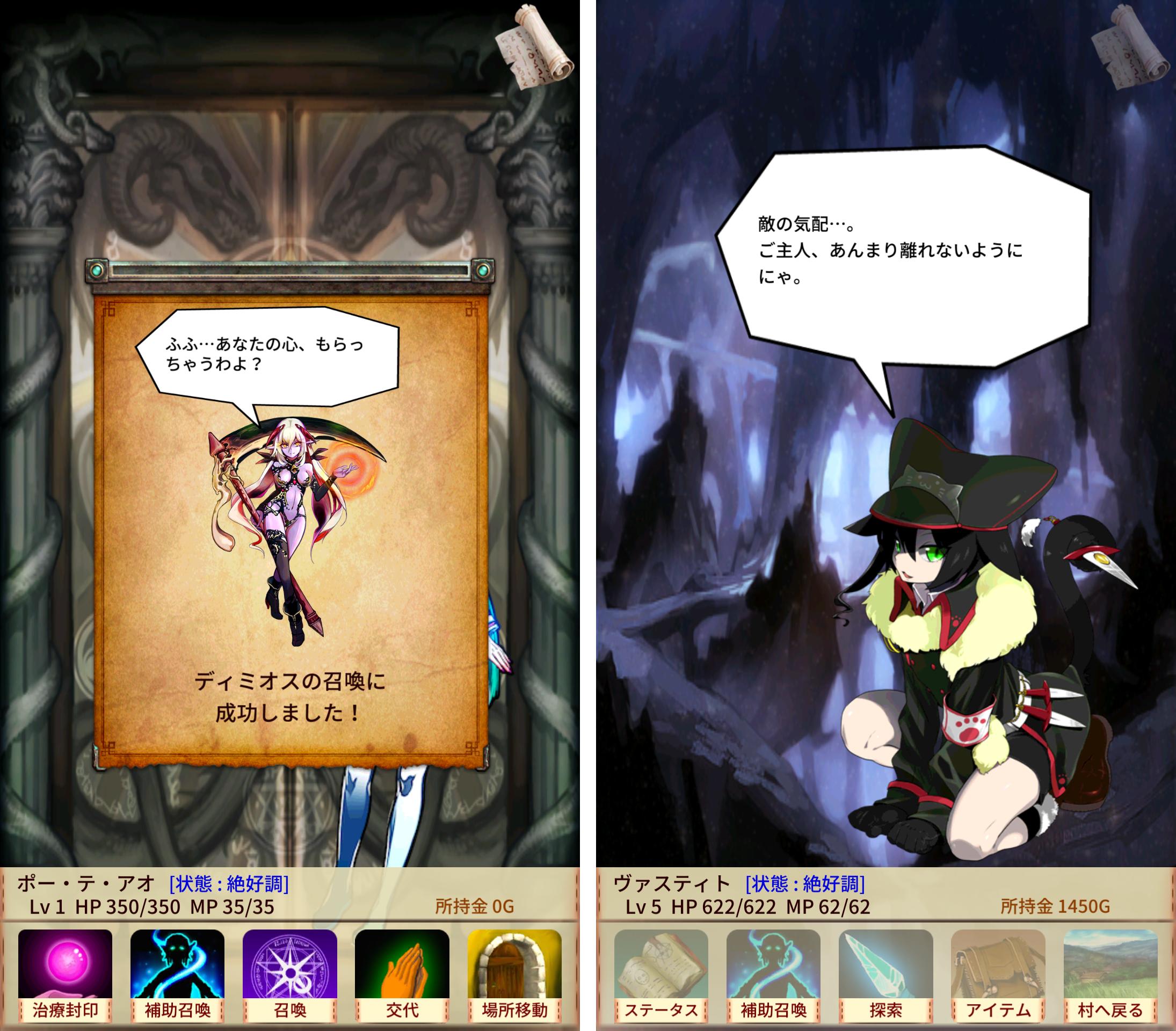 モン娘召喚記 androidアプリスクリーンショット2
