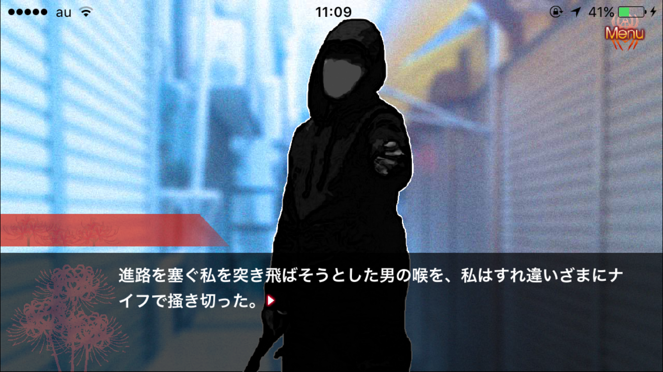 androidアプリ 紅蜘蛛2/Red Spider2攻略スクリーンショット4