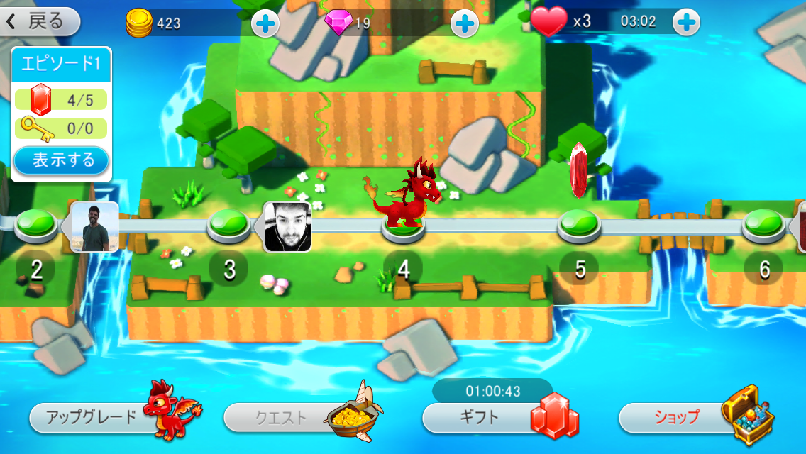 androidアプリ Dragon Land攻略スクリーンショット1