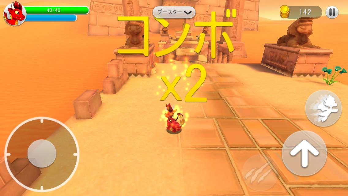 androidアプリ Dragon Land攻略スクリーンショット2