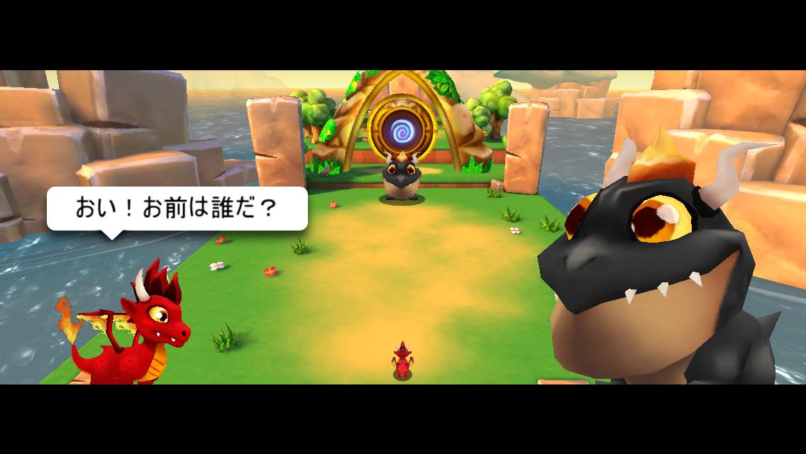 androidアプリ Dragon Land攻略スクリーンショット3