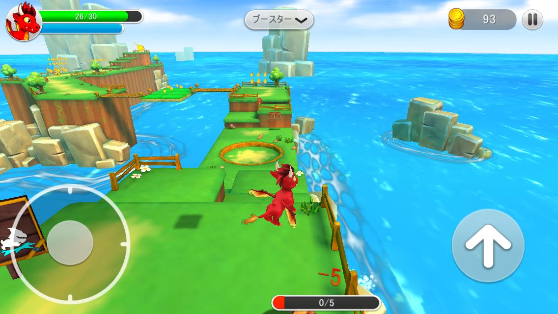 Dragon Land androidアプリスクリーンショット1