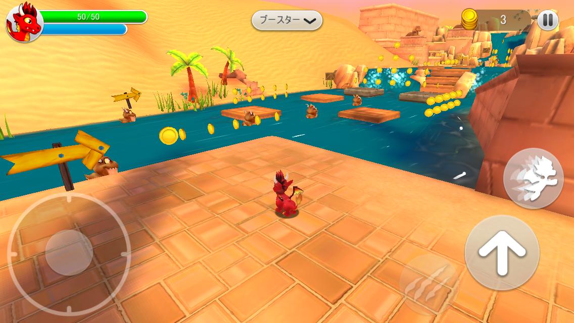 Dragon Land androidアプリスクリーンショット2